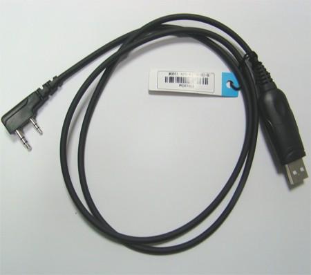 Программатор PC(USB) Vostok